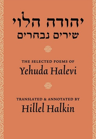 The Selected Poems of Yehuda Halevi
