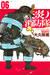 炎炎ノ消防隊 6 [Enen no Shouboutai 6] (Fire Force, #6)