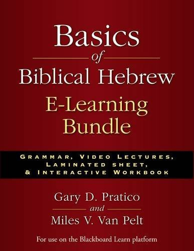 Basics of Biblical Hebrew E-Learning Bundle: Grammar, Video Lectures, Laminated Sheet, and Interactive Workbook