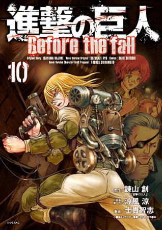進撃の巨人 Before the Fall 10 [Shingeki no Kyojin (Attack on Titan: Before the Fall Manga, #10)