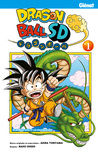Dragon Ball SD vol.1 by Naho Ohishi