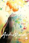 Aoharaido, Vol 11 by Io Sakisaka