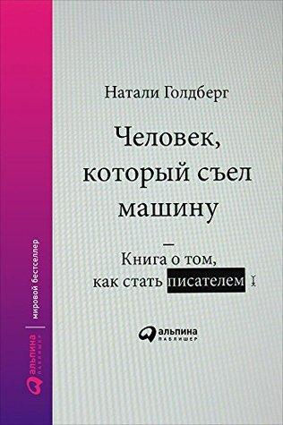 ebook Mn Manganese: Natural