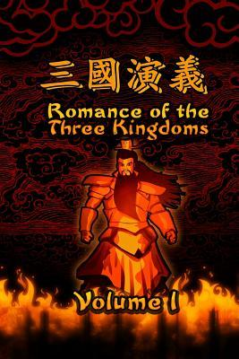 Romance of the Three Kingdoms, Vol. 2 of 4: (chapter 31-60)