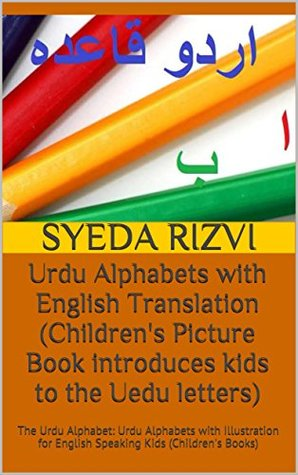 Urdu Alphabets with English Translation (Children's Picture Book introduce kids to the Urdu letters): The Urdu Alphabets: Urdu Alphabets with Illustration for English Speaking Kids (Children's Books)