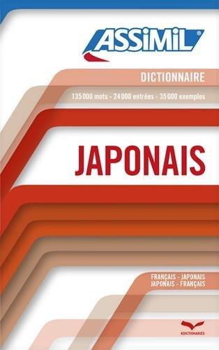 Dictionnaire Japonais - francais / francais - japonais