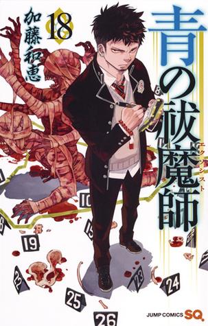 青の祓魔師 18 [Ao no Futsumashi 18]