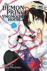 The Demon Prince of Momochi House, Vol. 8 by Aya Shouoto