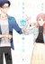 ヲタクに恋は難しい 3 [Wotaku ni Koi wa Muzukashii 3] (Love is Hard for an Otaku, #3)