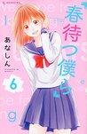 春待つ僕ら 6 [Haru Matsu Bokura 6] (Waiting for Spring, #6)