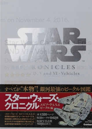 Star Wars Chronicles Episode IV, V and VI / Vehicles