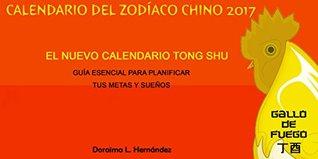 Calendario del Zodíaco Chino 2017: El Nuevo Calendario Tong Shu