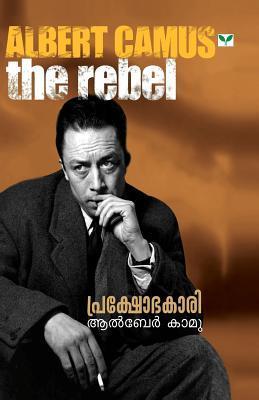 Ebook Prakshobhakari by Albert Camus PDF!