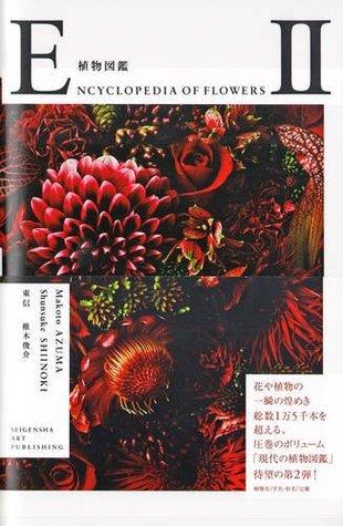 Encyclopedia Of Flowers Part 2