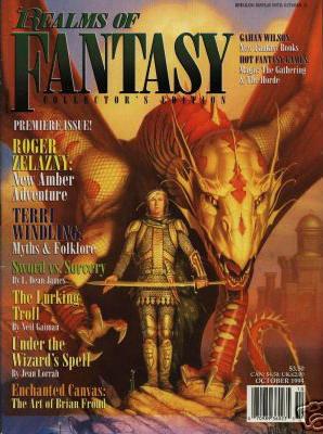 Realms of Fantasy October 1994 (Vol 1 No. 1)