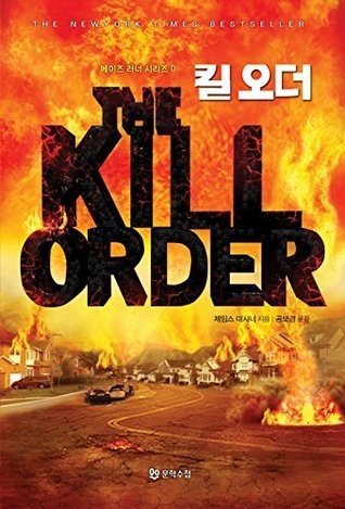 The Kill Order : The Maze Runner Series 0
