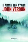 Η λίμνη των λύκων by John Verdon