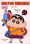 Crayon Shinchan, Vol. 41