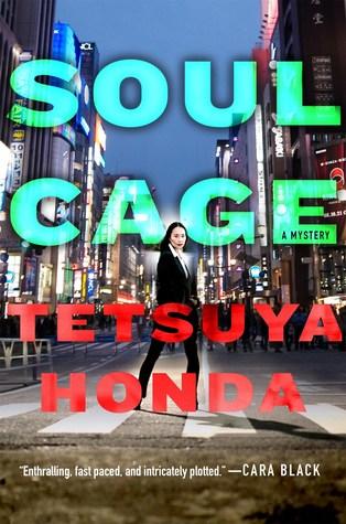 Soul Cage (Reiko Himekawa, #2)
