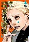 Tokyo Ghoul, Vol. 10 (Tokyo Ghoul, #10)