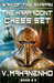 The Karmadont Chess Set (The Way of the Shaman #5)