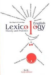English Lexicology: Theory and Practice