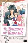 Le Journal de Kanoko vol.1 by Ririko Tsujita