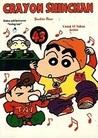 Crayon Shinchan, Vol. 43