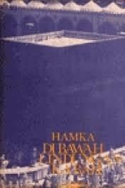 Di Bawah Lindungan Ka'bah by Hamka