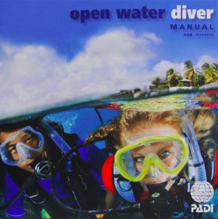Open Water Diver. Учебник