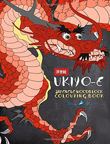 Ukiyo-e: Japanese Woodblock Colouring Book (Colouring Books For Grown-Ups)