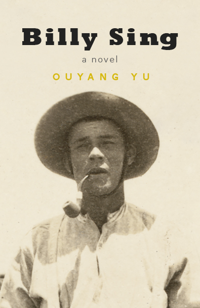 Billy Sing, a novel