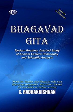 Bhagavad Gita By C Radhakrishnan