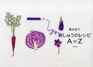 """Japanese craft book """"Embroidered Recipe A to Z""""#2838"""