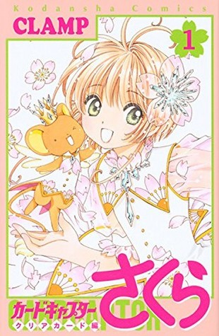 Cardcaptor Sakura: Clear Card Arc, Volume 1