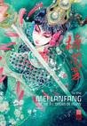 Mei Lanfang  by Lin Ying