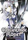 Clockwork Planet, Vol. 1