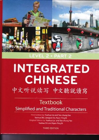 Integrated Chinese, Level 2 Part 2 Textbook (The Integrated Chinese Series) (Chinese and English Edition)