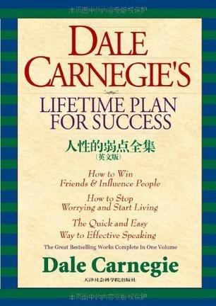 Dale Carnegie's Lifetime Plan for Success: How to Win Friends & Influence People+how to Stop Worrying and Start Living+the Quick and Easy Way to Effective Speaking, the Great Bestselling Works Complet