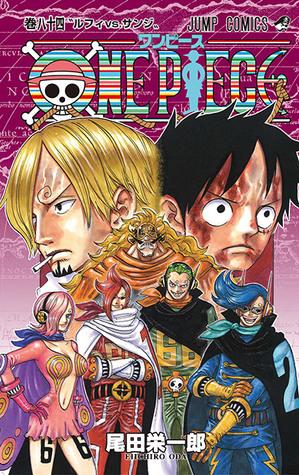 ONE PIECE 84 (One Piece, #84)