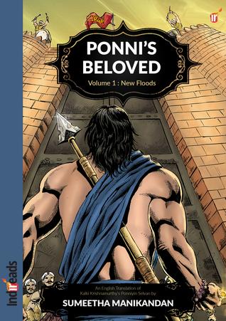 Ponni's Beloved - An English Translation Of Kalki Krishnamurthy's Ponniyin Selvan