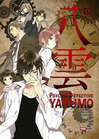 Psychic Detective Yakumo Vol 13 By Manabu Kaminaga