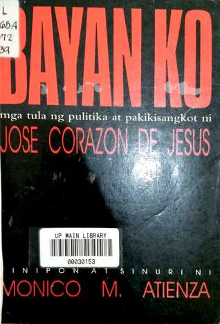 mga tula ni jose corazon de jesus Read isang punongkahoy ni jose corazon de jesus - pagsusuri from the story best high school memories by aeiouxz (miks) with 499 reads highschoollife, highscho.