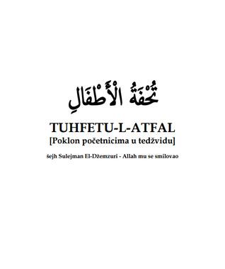 Tuhfetu-l-atfal - Poklon početnicima u tedžvidu