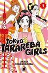 Tokyo Tarareba Girls, Vol. 1