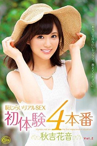 Japanese Porn Star MAX-A Vol309