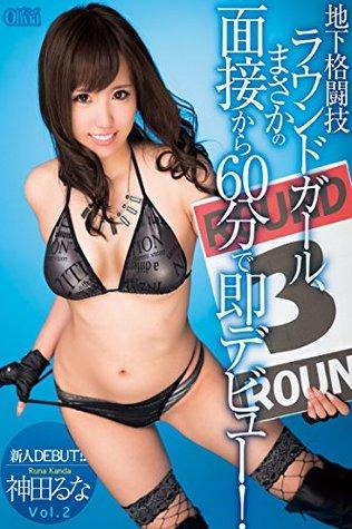 Japanese Porn Star MAX-A Vol307