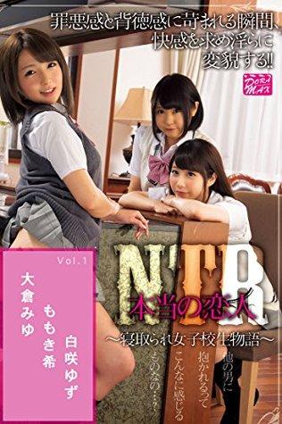 Japanese Porn Star MAX-A Vol314