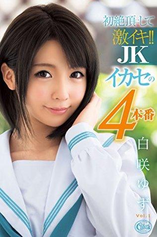 Japanese Porn Star MAX-A Vol298