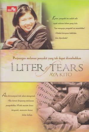 1 Liter of Tears by Aya Kito